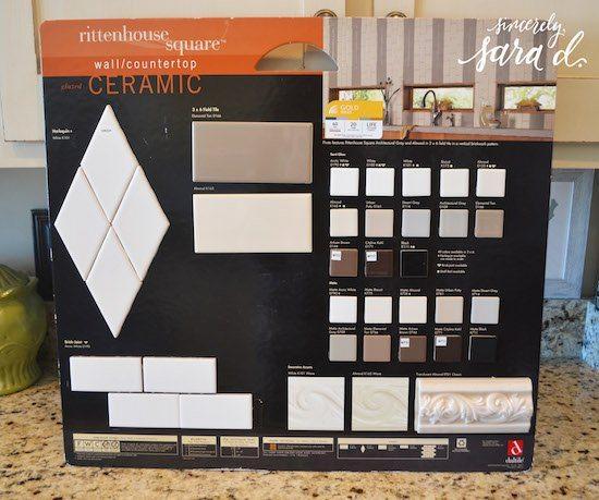 Rittenhouse Square Tile Samples